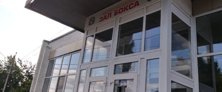 Монтаж видеонаблюдения в ДЮСШ Бокса